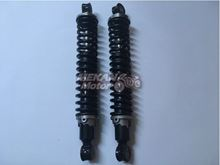 Picture of REAR SHOCK ABSORBER SET JAWA LASER