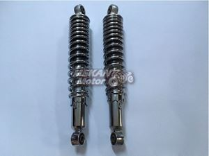 Picture of REAR SHOCK ABSORBER PAIR MINSK