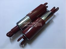 Picture of REAR SHOCK ABSORBER SET JAWA 250