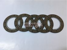 Picture of CLUTCH PLATE SET TAIWAN MZ