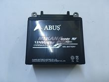 Picture of BATTERY 12V 9AH MZ